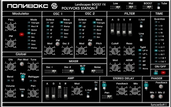 Free VSTi Polyvoks is legend soviet synth.